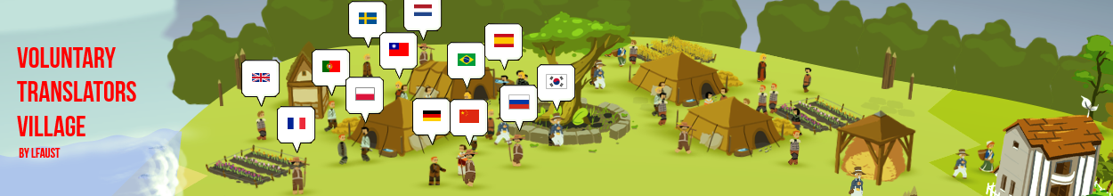 New languages will be added as soon as there are voluntary translators.